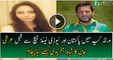 New Message of Arshi Khan From Shahid Khan Afridi Pakistans Match Against New Zealand