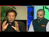 Afridi was very tense when i met him   Imran Khan - live