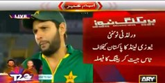 NewZealand won the toss and elected to bat first - Watch Shahid Afridi's comments