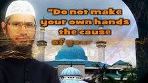 smoking cigarettes is allowed or haram in Islam- Dr Zakir Naik - Bilal Phillips. Dr Zakir Naik Videos