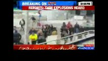 Brussels Blast | Two Explosions At Brussels Airport | Several Injured | Video Footage