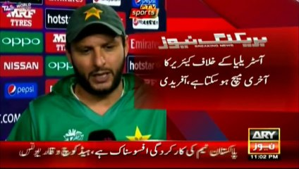 watch Afridi says match against Australia might be last of his career