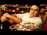 Majd El Kassem - Arrab Fe Hodny / مجد القاسم - قرب فى حضنى
