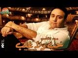Majd El Kassem - Sebna Baad /  مجد القاسم - سيبنا بعض