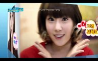 SlayerSBoxeR & Girls Generation -SNSD- on Intel Korean Ad [Starcraft 2]
