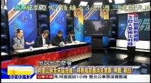 20160322 新聞龍捲風 02