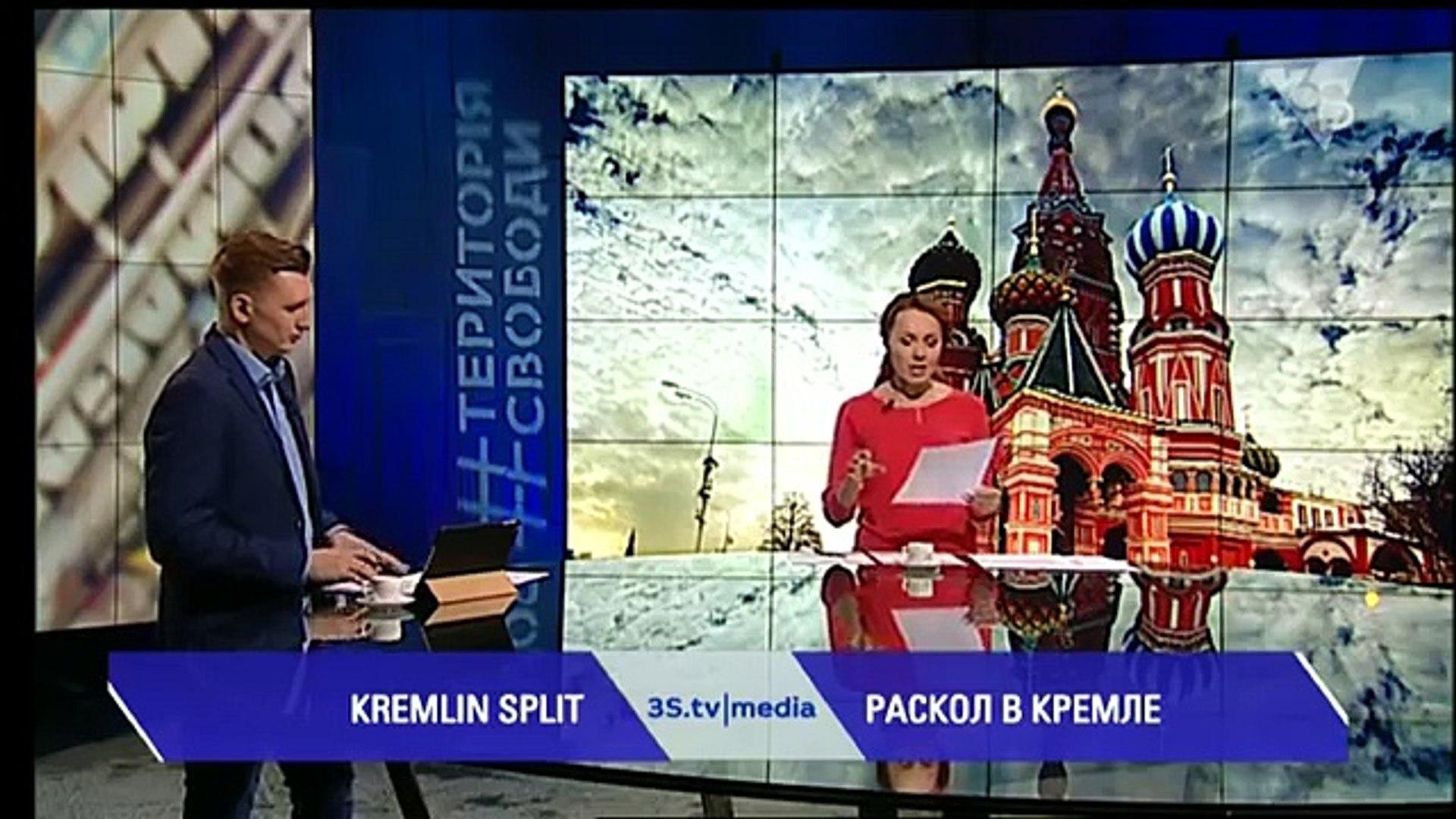 РАСКОЛ В КРЕМЛЕ. 3stv|media (29.02.2016)