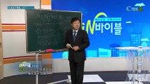 [C채널] 재미있는 신학이야기 in 바이블 - 조직신학 32회