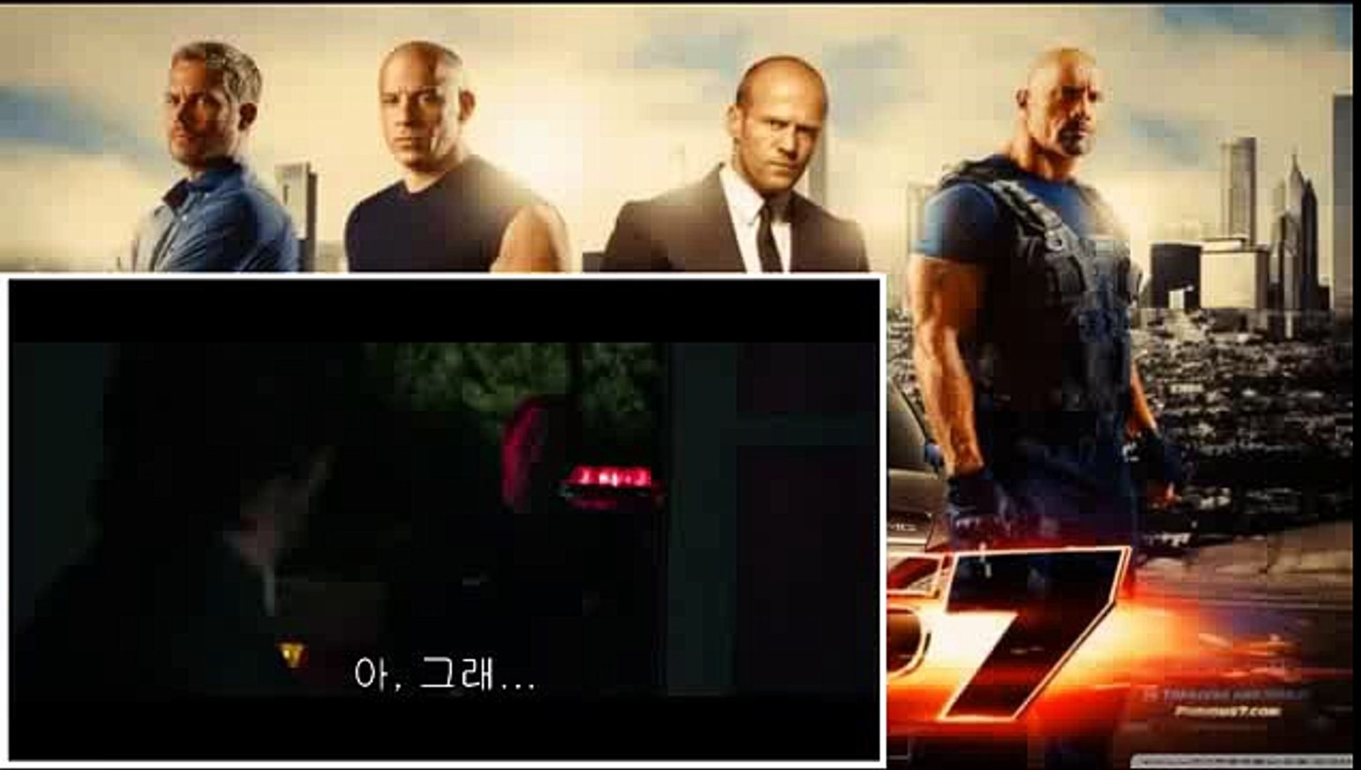 최신 영화 - 존윅 (한글)_clip345