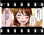 2ch 2【マンガ動画】 2ちゃんねるの笑い漫画化 Part 8 【2ch】   Funny Man