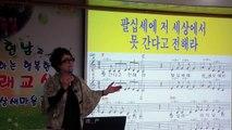 백세인생 이애란/2015년4월8일/안현남/노래교실/웅상새마을금고/웃음치료