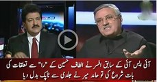 See How Hamid Mir Changed The Topic When Ex ISI Officer Started Talking About MQM In Live Show
