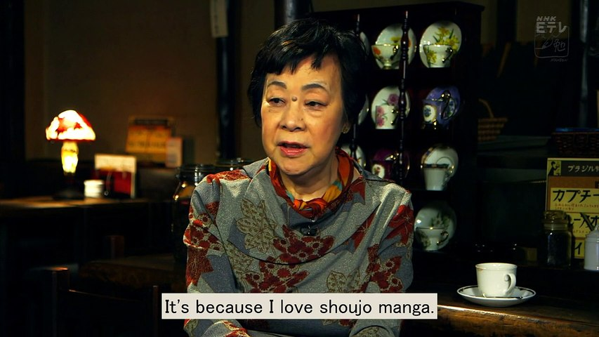 Urasawa Naoki no Manben Manga Documentary S2E1 2016 - Hagio Moto English [720]