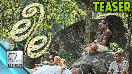 Leela Official Teaser Review | Biju Menon | Ranjith | Review