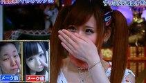 砂糖るき すっぴんが残念すぎるアイドル☆ マイナス4℃のクリスマスに「ふんどしダンス」がネットで話題にww