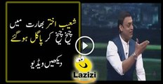 Shoaib Akhtar Bashing and Insulting Pakistani Team After Defeat From NZ