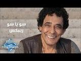 Mohamed Mounir - So Ya So (Remix)   (محمد منير- سو يا سو (ريمكس