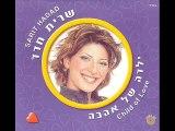 Sarit Hadad - Karnaval - MUSIC+