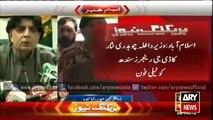 Ary News Headlines 30 January 2016, Chaudhry Nisar calls DG Rangers Sindh