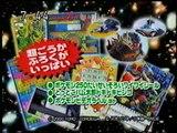 【なついCM】 2000年(平成12年) 日曜朝のCM ⑥ 11本