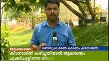 (EXCLUSIVE NEWS) Kalabhavan Manis death: Forensic report reveals insecticide || FULL VIDEO ||