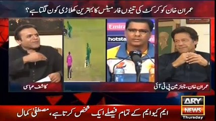 watch Imran Khan clarifies his stance on Umer Akmal's controversy