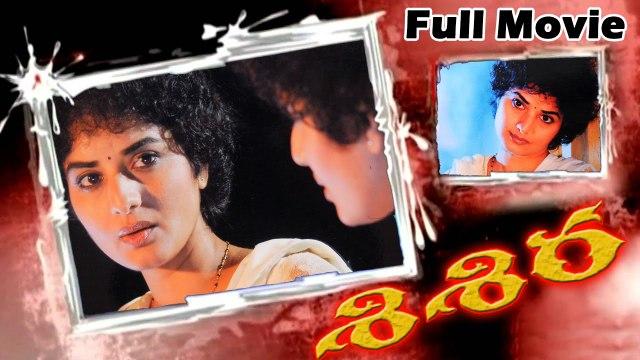 Kiran mubeng betting raja hindi full movie dailymotion change bitcoins to cash