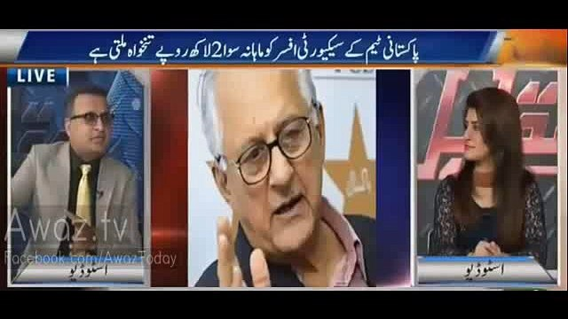 Rauf Klasra Reveals The Facts & Figures How Much Money Pakistani Players Are Earning