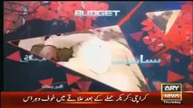 Off The Record 24 March 2016 - Imran Khan Exclusive  Interview