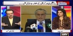 Sasti roti mein bhi corruption - Dr Shahid Masood exposed Shahbaz Shareef's 'Sasti Roti' corruption scandal