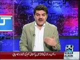 Khara Sach Luqman Kay Sath - 24th March 2016