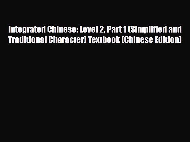 Top Five Integrated Chinese Character Workbook Level 1 Part 1