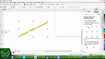 How to use Text Character Properties in CorelDRAW x7 - a