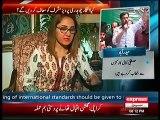 G For Gharida Farooqi 24 March 2016 _ Iftikhar Muhammad Chaudhry - Express News