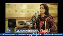 Zar Dar Kawoma.......Pashto New Song Singer Rani Khan And Sangein Khan