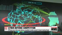 Korean army holds cyber defense competition to better counter cyber threats from N. Korea