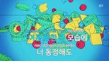 [노래방 / 반키내림] Still Alive - 빅뱅 (Still Alive - Big Bang / KARAOKE / MR / KEY -1 / No.KY87280)