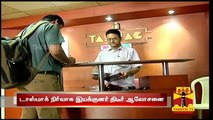 Will Liquor Sale be Controlled in Tamil Nadu..? - Thanthi TV