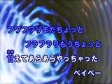 セツナトリップ(カラオケ) / Last Note. feat. GUMI
