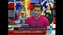 India Vs Bangladesh t20 Cricket World Cup match India beat bangladesh Pakistani media Crying