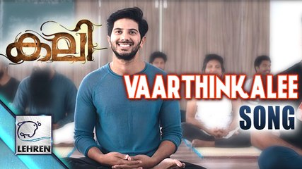 'Vaarthinkalee' FULL SONG | Kali | Dulquer Salmaan | Review