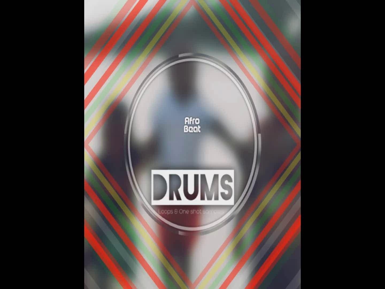 PSquare Style Drum Loop- AfroBeat 3 126 Bpm Audio Sample