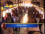Andhra Pradesh - 25th March 2016 - Ghantaravam 6 AM News Headlines