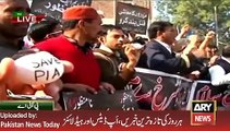 ARY News Headlines 4 February 2016, Report on PIA Employees Protest
