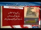 Breaking News Qaim Ali Shah got New Name Sleeping Beauty