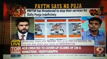 Paytm has asked websites to remove Pooja materials from  their website.