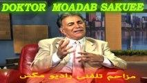 Doktor  Moadab Sakuee (مزاحم تلفنی  RADIO MAGAS)