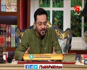 Subh e Pakistan 23 Mar 16