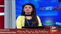 ARY News Headlines 6 February 2016, Nawaz Sharif Views on PIA Employees Protest