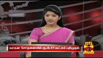 Unaccounted 8.17 Lakhs & 1.97 Lakhs Cash Seized in Trichy & Pudukkottai